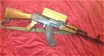arsenal_sa_m-7_with_ironwood_furniture.JPG
